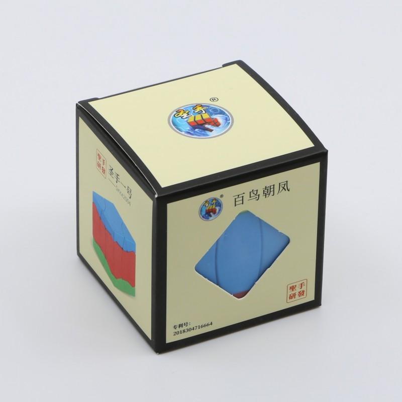 QiYi WuJi 7x7x7